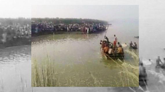 यूपी के बागपत में पलटी नाव, 20 लोगों की मौत, कई लापता