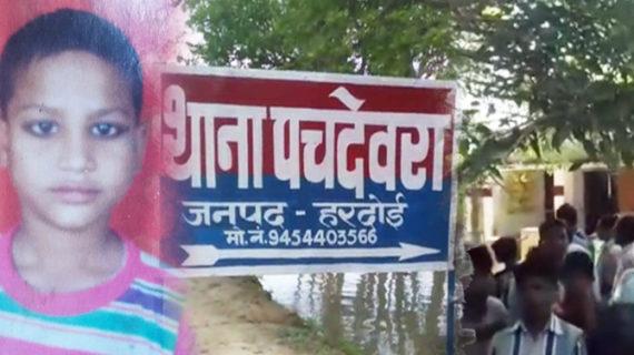 सरकार के दावों की खुली पोल, स्कूल में हुई एक और मासूम की मौत