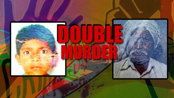 फिर डबल मर्डर का केस आया सामने, दादा-पोते की धारदार हथियारों से हुई हत्या