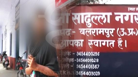 लड़की का अपहरण करके 2 लाख रुपये में हैदराबाद किया सौदा