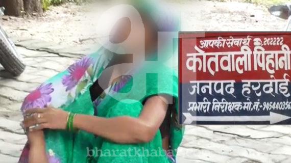 दबंगों ने गर्भवती महिला की करी पिटाई, जमीन पर गिरा भ्रूण
