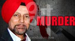 पंजाब के वरिष्ठ पत्रकार केजे सिंह और उनकी मां संदिग्ध अवस्था में अपने आवास पर मिले मृत