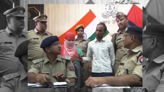 5-5 हजार के इनामी पति-पत्नी गिरफ्तार
