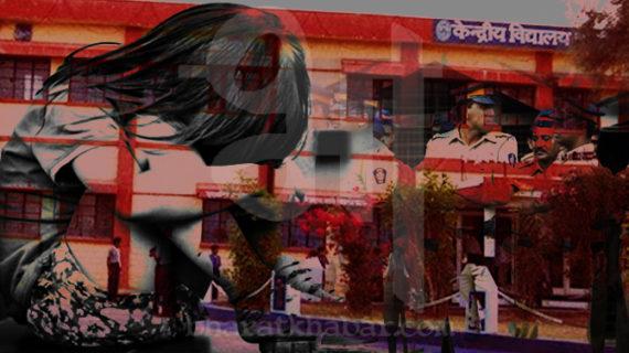 राजस्थान: केंद्रीय विद्यालय में 6 साल की मासूम के साथ दुष्कर्म, जांच में जुटी पुलिस