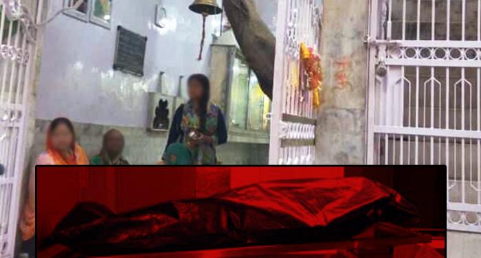 dead body Temple