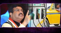 पेट्रोल-डीजल के दामों में दिवाली तक जनता को मिल सकता है बड़ा तोफा