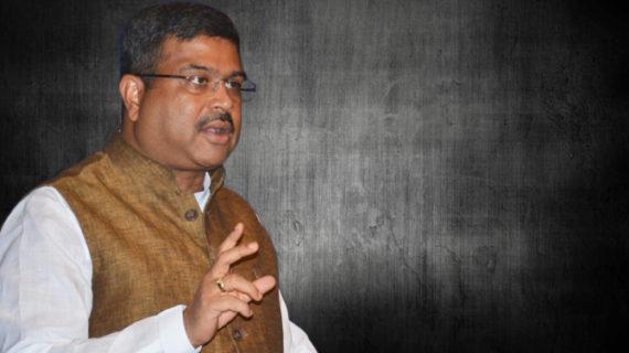 पेट्रोल-डीजल की बढ़ती कीमतों को लेकर धर्मेंद्र प्रधान ने बुलाई मीटिंग