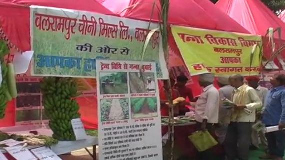 आधुनिक खेती को बढ़ावा देने के लिए आयोजित किया गया किसान मेला
