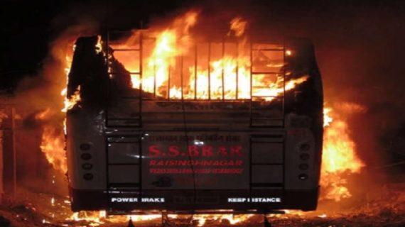 श्रीगंगानगर में बस को करंट लगने से लगी आग, दो लोगों की मौत, पांच झुलसे