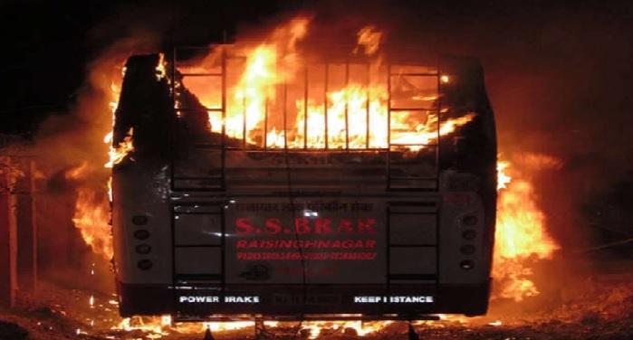 Shiganganagar  bus  fire