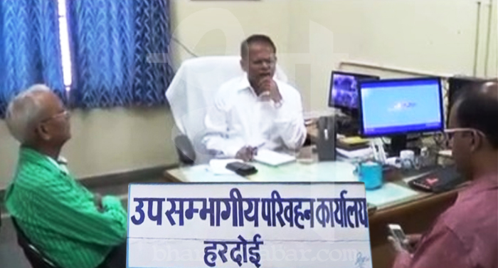 Commissioner,Department,Transportation, reached, Hardoi, ARTO office, swatantra dev singh