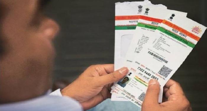 fake aadhaar card, gang, busted, uttar pradesh, police, kanpur