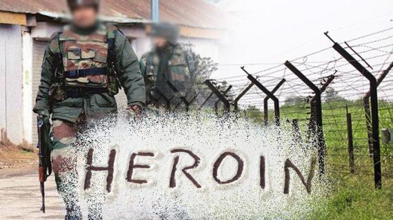 सेना को मिली बड़ी सफलता, सरहद पर पाक हेरोइन तस्करों का किया भंडाफोड़