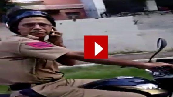 पुलिसवाले को ट्रेफिक नियम तोड़ता देख युवक ने बनाई वीडियो, सोशल मीडिया पर कि वायरल