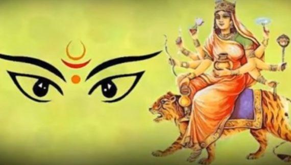 माता कूष्माण्डा की आराधना से मिलता है संतान का सुख