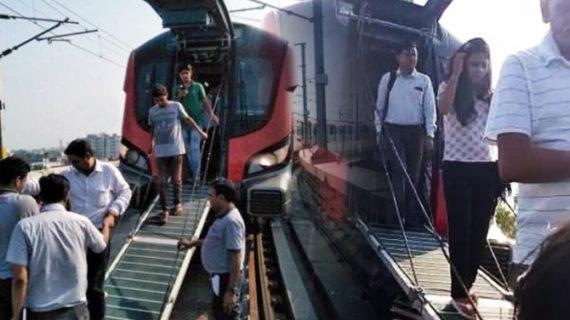 पहले दिन ही फेल हुई लखनऊ मेट्रो, 20 मिनट तक रही बंद