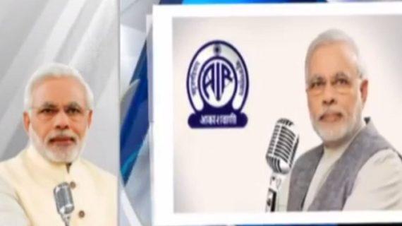 रन फॉर यूनिटी कार्यक्रम में देशवासियों को मन की बात के जरिए पीएम मोदी ने किया आमंत्रित