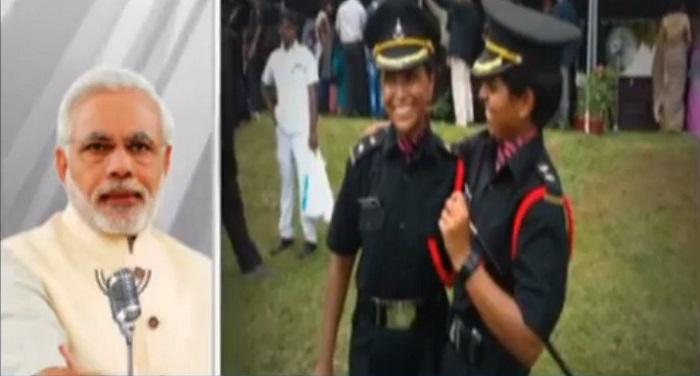 maan ki baat pm modi3 सेना में शामिल हुई दो वीरांगनाओं को पीएम मोदी ने दी मन की बात में बधाई