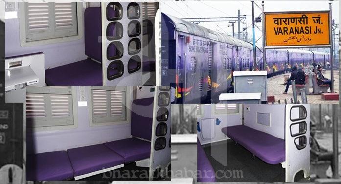 एक ही साल में 2 ट्रेनों में हुई चोरी, तेजस के बाद महामना एक्सप्रेस हुई चोरों की शिकार