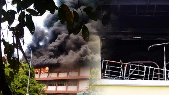 मलेशिया के इस्लामी स्कूल में आग लगने से 23 बच्चों समेत दो वार्डन की मौत