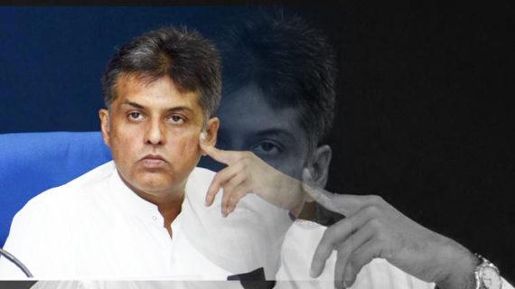 BHU मामले में कांग्रेस ने पूछा सवाल, क्यों चुप हैं पीएम मोदी ?