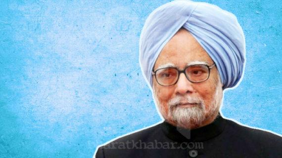 गलत साबित हुए 25 साल पहले आर्थिक नीतियों पर शक करने वाले: मनमोहन सिंह