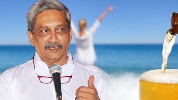 गोवा सरकार जल्द लगाएगी सार्वजनिक जगाहों पर शराब पीने पर रोक