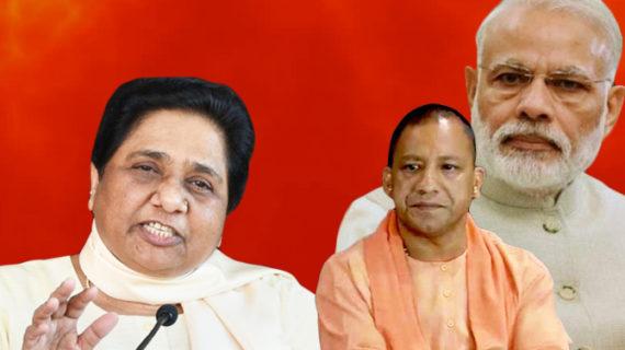 मायावती का बीजेपी पर आरोप- सहारनपुर दंगे EVM से ध्यान हटाने के लिए कराए गए