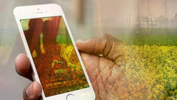 पति-पत्नी ने खेत में मनाई सुहागरात फिर किया अपना वीडियो वायरल