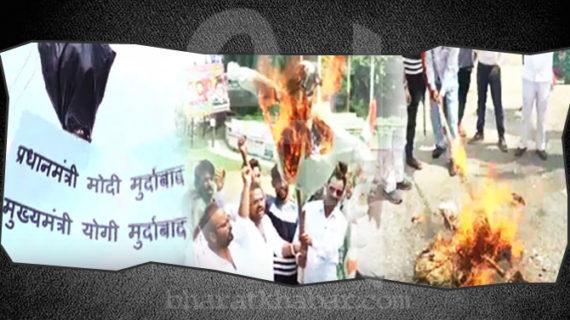 सियासी बना BHU मामला, फूंका गया पीएम-सीएम का पुतला
