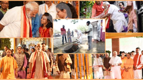दौरे पर विकास की बात को लेकर प्रधानमंत्री मोदी ने साधा विपक्ष पर निशाना