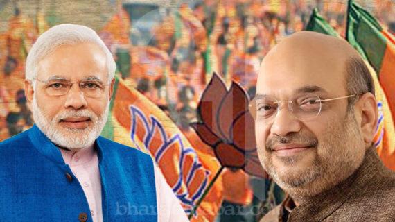 राष्ट्रीय कार्यकारिणी बैठक: पीएम मोदी करेंगे बैठक को संबोधित, 2019 चुनावों पर हो सकता है फोकस