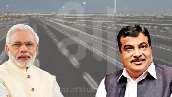 खुशखबरी: दिल्ली को ये बड़ी सौगात देने जा रहे हैं पीएम मोदी