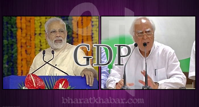 pm modi and kapil sibal