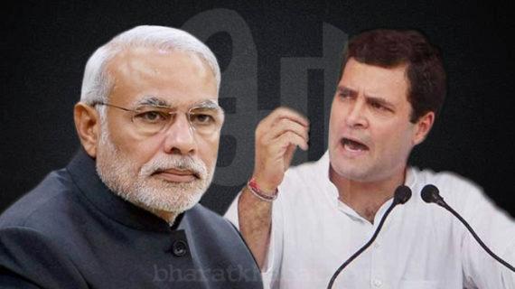 पीएम को राहुल ने दी सलाह, 'भाषण देने के बजाए मोदी जी लोगों से बात करें'