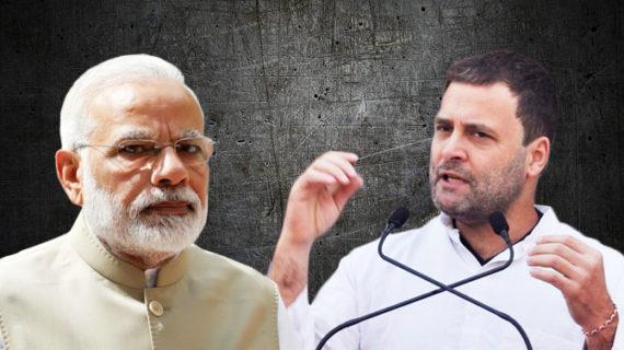 सिर्फ उद्योगपतियों से देश नहीं चलता- राहुल गांधी