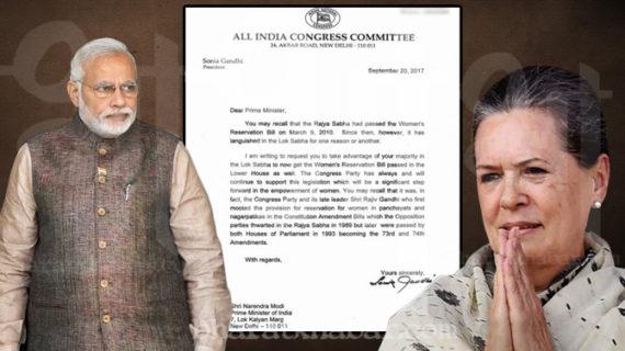 सोनिया गांधी नें पीएम मोदी को लिखा पत्र, भाजपा को समर्थन देने के लिए तैयार कांग्रेस
