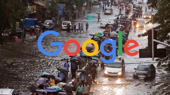 गूगल दे रहा भारत-नेपाल समेत तीन देशों के बाढ़ पीड़ितों को 10 लाख डोलर