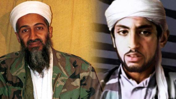 ओसामा बिन लादेन के बेटे ने अल-कायदा को संभालने का लिया फैसला