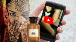 नवविवाहिता का वीडियो हुआ यू ट्यूब पर अपलोड, विवाहिता ने की आत्म हत्या की कोशिश
