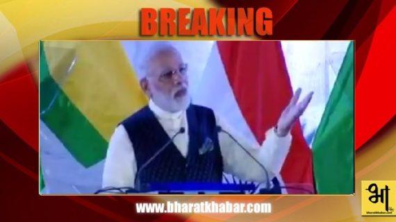 प्रधानमंत्री नरेन्द्र मोदी ने म्यांमार में भारतीय समुदाय को किया सम्बोधित