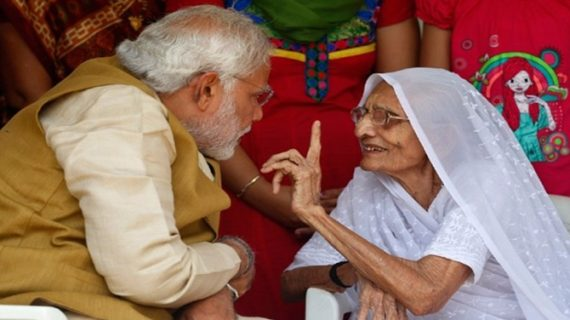 मां के आशीर्वाद से की प्रधानमंत्री नरेन्द्र मोदी ने अपने जन्मदिन की शुरूआत