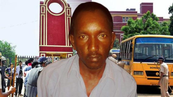 प्रद्युम्न हत्याकांड: अशोक के वकील ने कहा, 'नशे का इंजेक्शन देकर मीडिया के सामने पेश किया'
