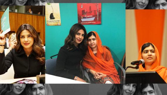 प्रियंका चोपड़ा ने की मलाला से मुलाकात, सिक्रेट भाषा में की बात