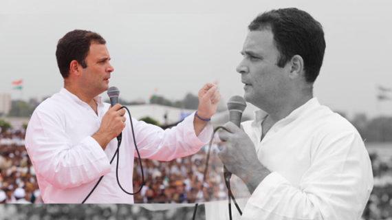 बीजेपी-आरएसएस के खिलाफ लड़ने वाले को मिलेगी टिकट- राहुल गांधी