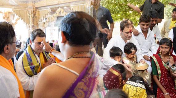 जीप की अनुमति नहीं मिली तो अब बैलगाड़ी से रोड शो करेंगे राहुल गांधी