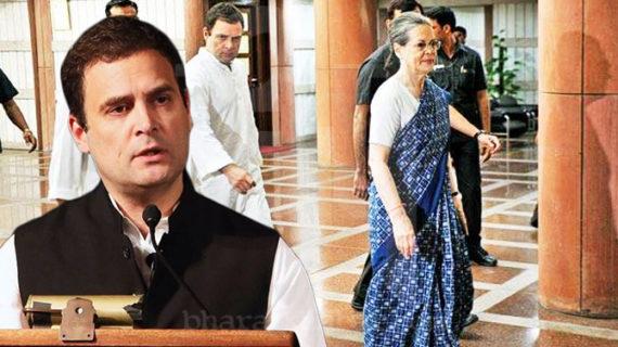 पार्टी नेताओं से मिले संकेत, राहुल गांधी का अध्यक्ष बनना तय