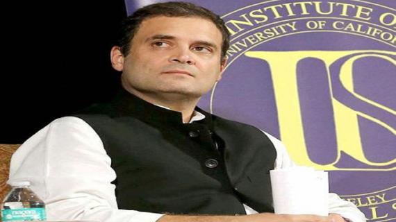 राहुल गांधी ने कहा, 'कांग्रेस की उपलब्धियां स्वीकार करने के लिए धन्यवाद'