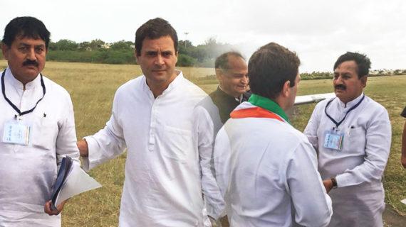3 दिवसीय दौरे के लिए गुजरात पहुंचे राहुल गांधी, दिख सकता है राजनीतिक गठजोड़