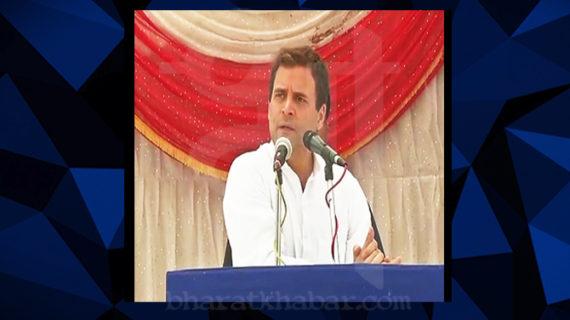 दौरे के दूसरे दिन राहुल ने बताया, यहां मार खा गई कांग्रेस